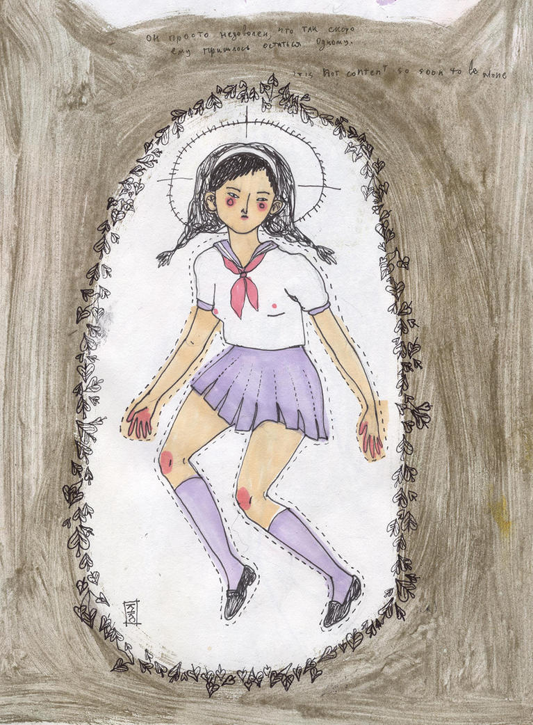 scool girl by cuckoo-koo-koo