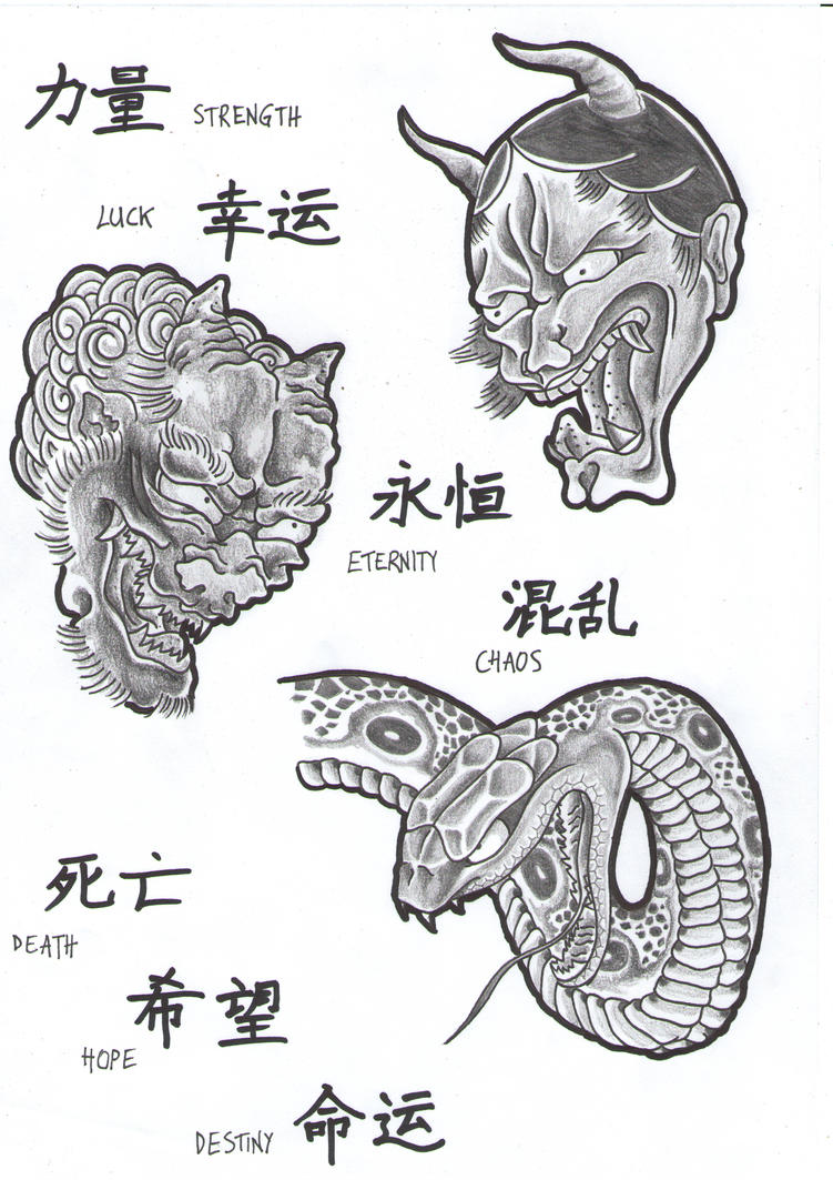 Japanese tattoo flash by gloaming90 on deviantart for Japanese tattoo flash