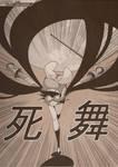 Yosei Rider Third Measure