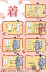 Kitsuke Accessories