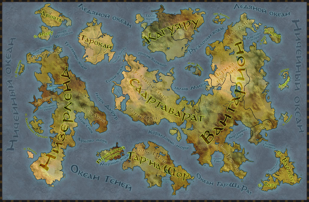 Physical World Map Ignis By Senso0scuro On Deviantart