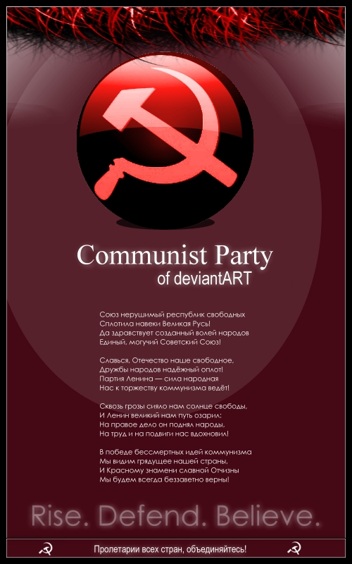 CPDA Third Place Winner 2007 by communism