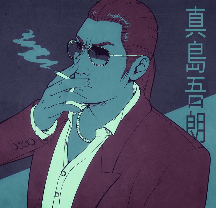 Goro by NessaSan