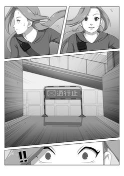 JSRR Page 62