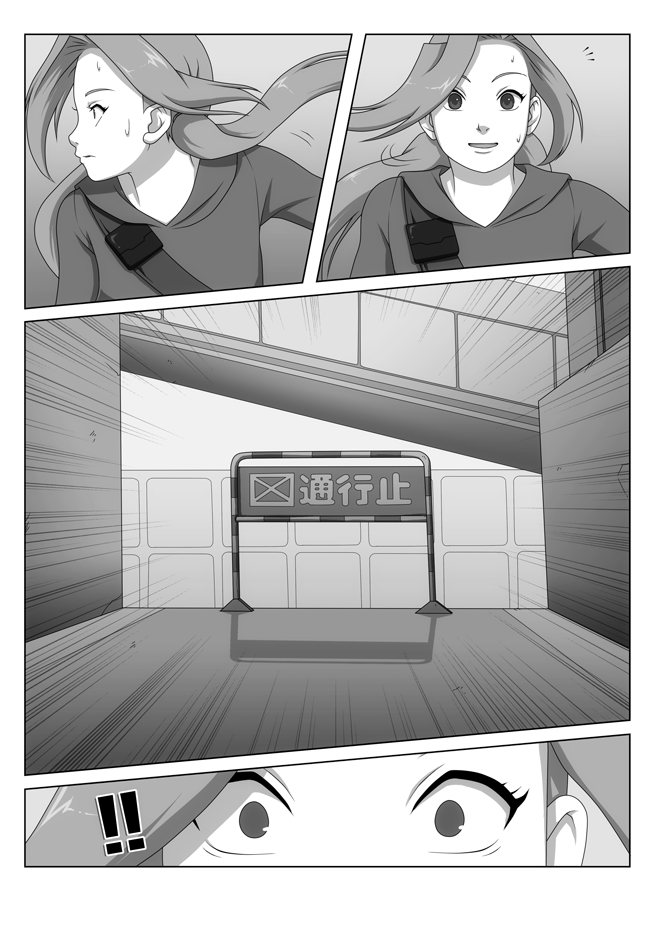 JSRR Page 62 by NessaSan