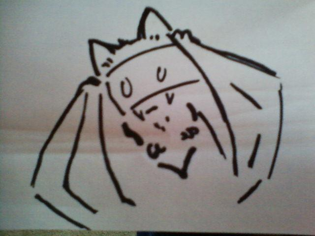 Chibi Bat Outline by Teagrrs
