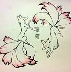 Kitsune Tattoo Design