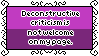 Deconstructive Criticism Is Not Welcome Stamp by AdaleighFaith