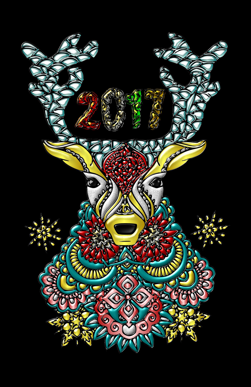 Feliz-Ano-Nuevo.2017 by Creaciones-Jean on DeviantArt