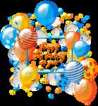 Happy-birthday-watchers-marzo-2019.svg