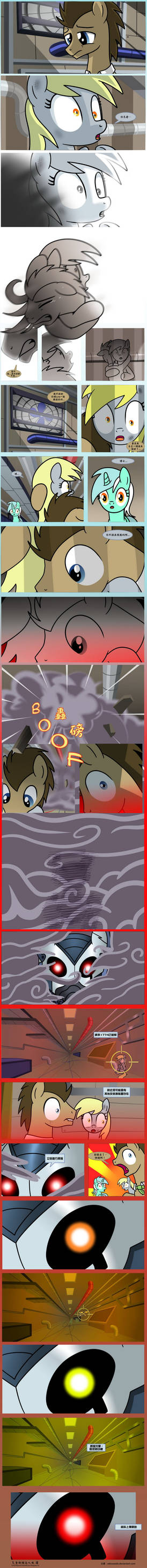 New Skin page 7 Chinese
