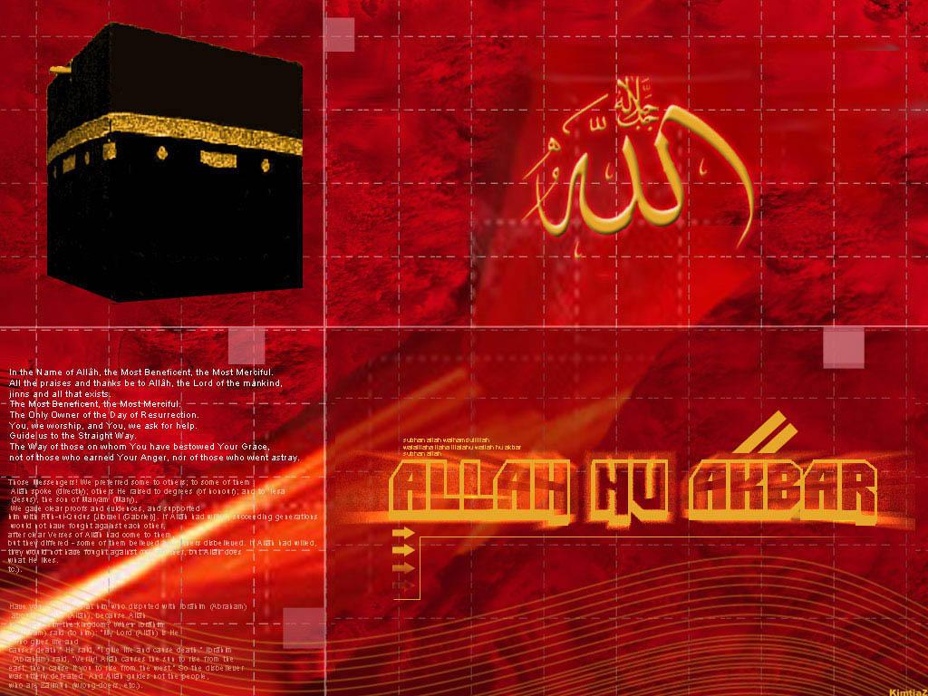 allah hu akbar wallpaper - photo #27