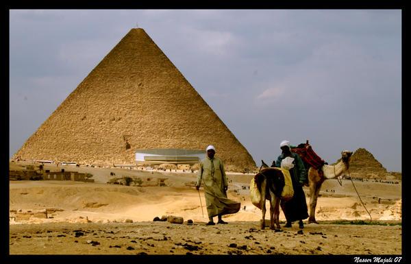 Natives of Giza by nmajali