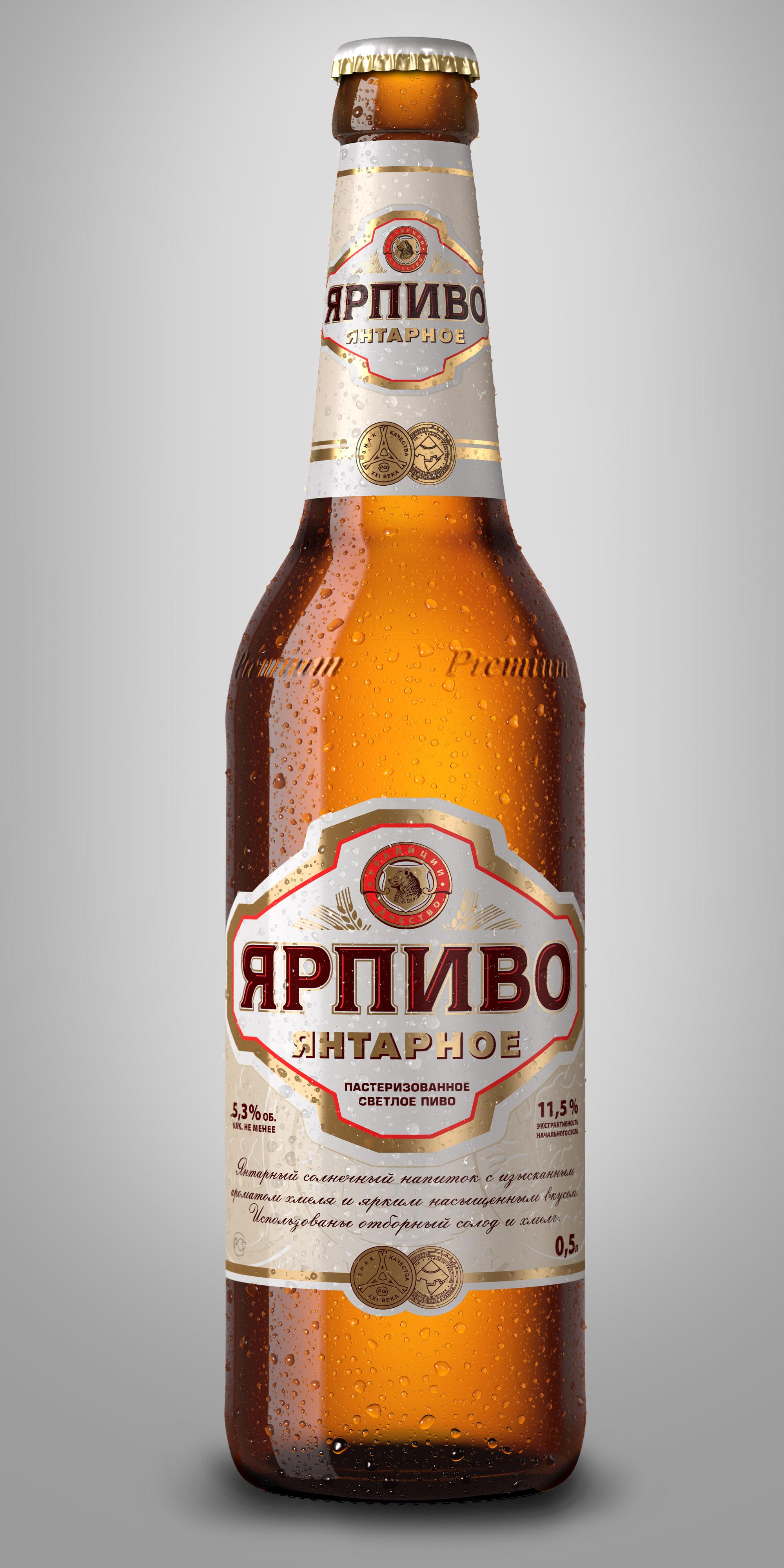 """YarPivo"" 3D bottle by 4Ddesigner"