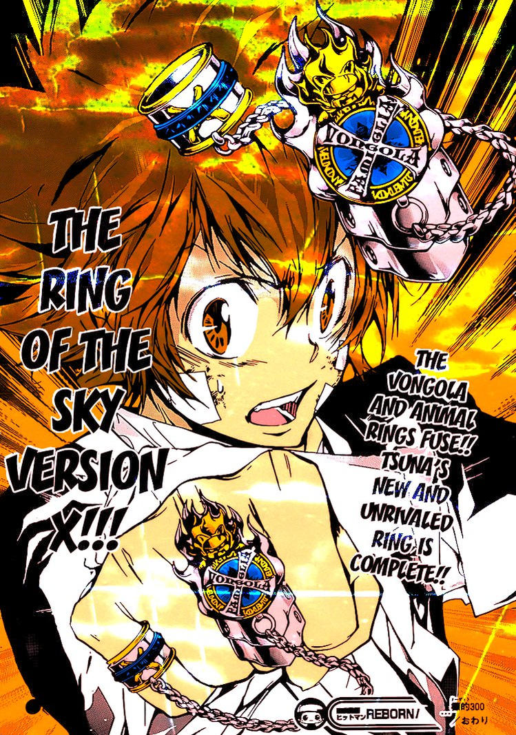 Vongola Sky Ring For Sale