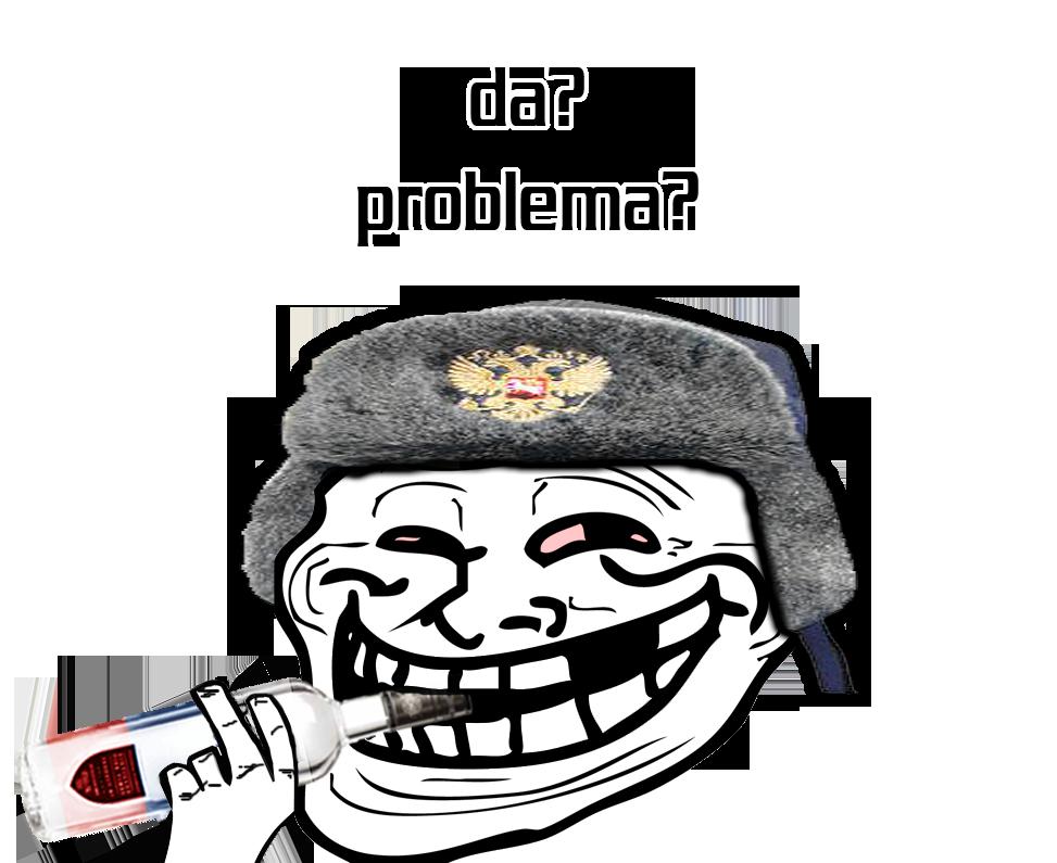 Как определить русского тролля