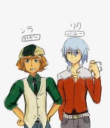 Riku and Sora as Tiger and Bunny by ShimaGenki