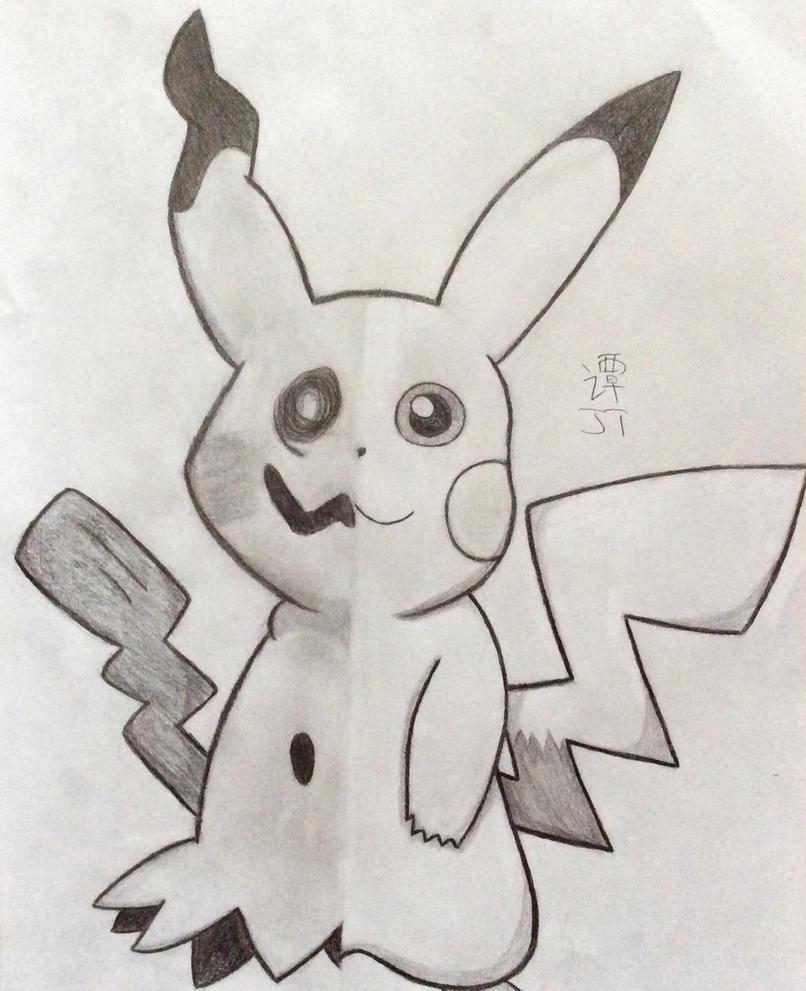 Mimicking You by PikachuJenn