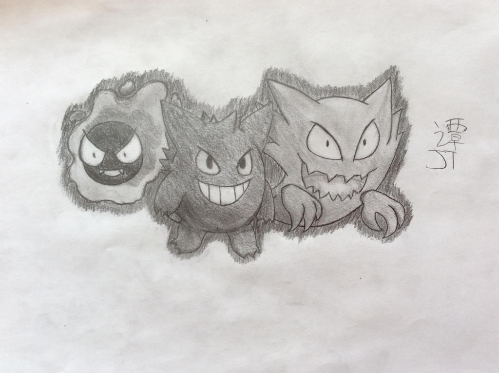 Ghost Gang by PikachuJenn