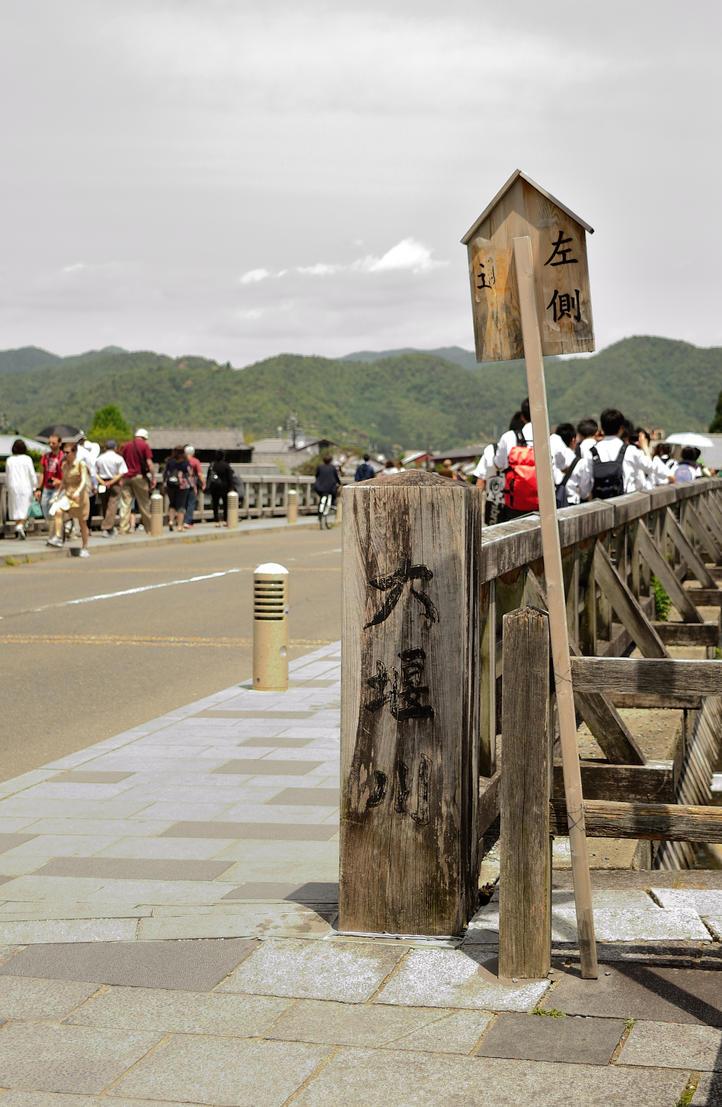 Togetsukyo Bridge -Arashiyama-Kyoto by OcioProduction
