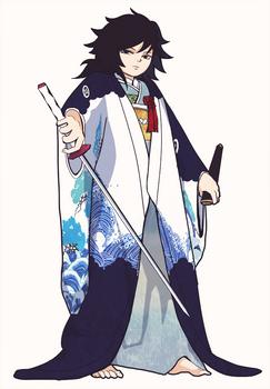 Uchikake Giyuu