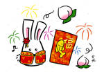 Chinese New Year Bunny