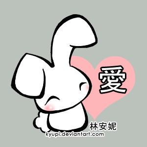 Bunny Love ID by kyupi