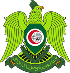 Coat of arms of Arabia (IM)
