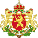 Coat of arms of Bulgaria rendition
