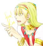 Free!ED Kise