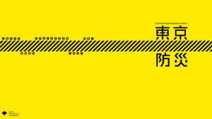Tokyo Bousai