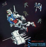 Gundam: Stardust Memory