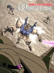 Gundam: The 08th MS Team by GundamMeister