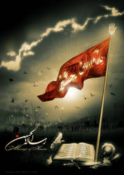 Message of Hussain by GHAREB