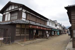 Edo Street by Muse-4-Life