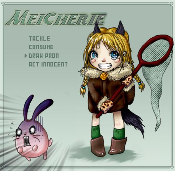 meicherie's Profile Picture