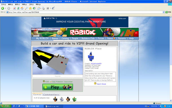 Images of Site Offline Password Roblox - #rock-cafe