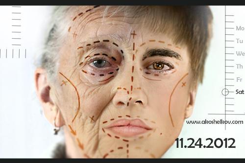 Biebah Plastic Surgery