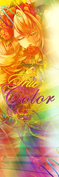 True Color by kimuel2414