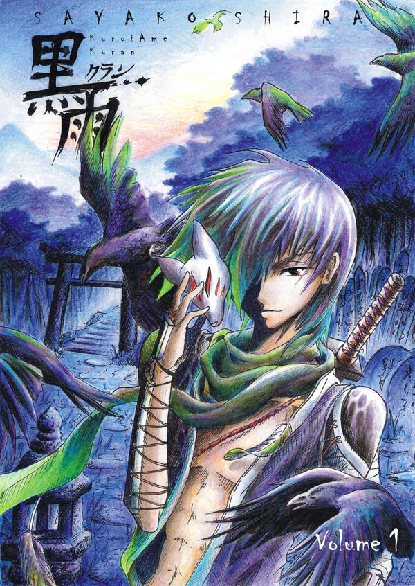 KuroiAme Kuran vol1 cover by SayakoRush