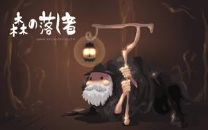 Mori no Otoshimono by JohnSu