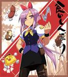 Kuishinbou