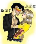 Wo ai ni - Chow and Li preview pic