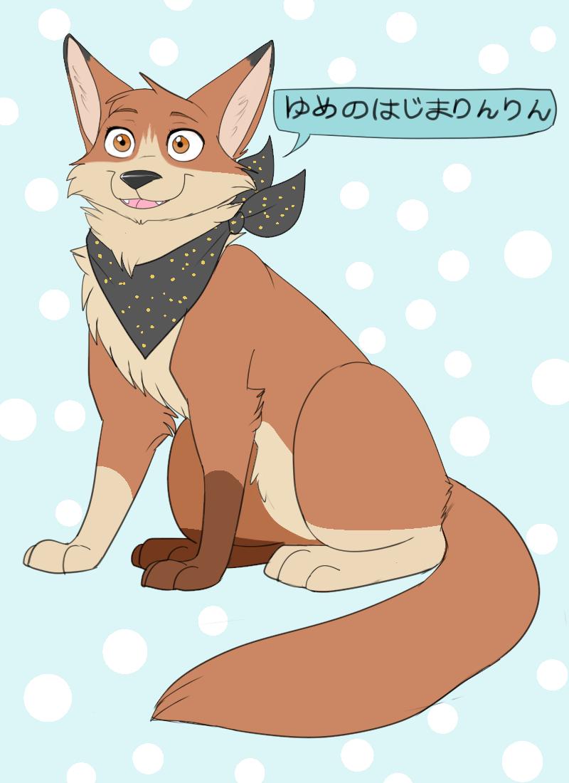 Niiwolfie's Profile Picture