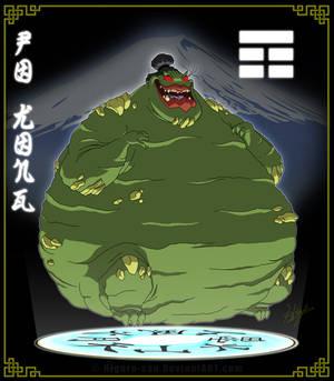 Po Kong - The Mountain Demon