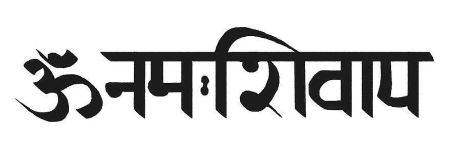 Om Namah Shivaya by TRAVELLINGTHEC0SM0S on DeviantArt
