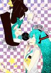 Shudo Shoujo to Idol Shoujo 1