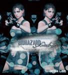 Jill Valentine Biohazard Girl