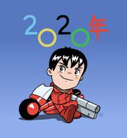 Neo-Tokyo Olympics 2020