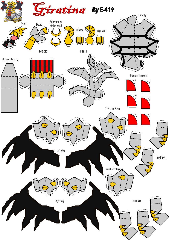 Paper toys: pokemon evolution endless cards hattifant.